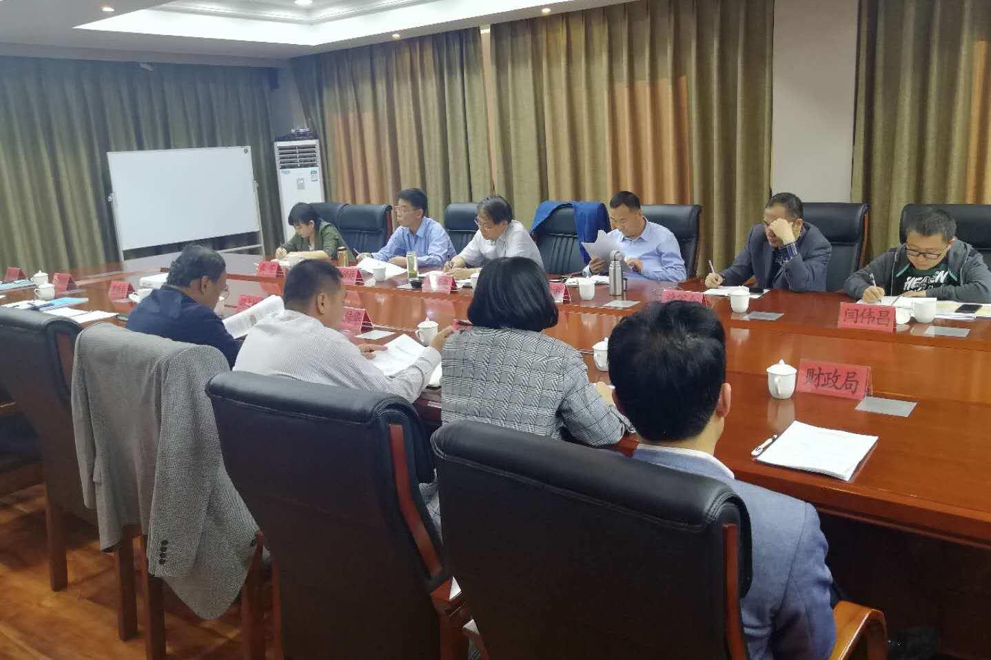 我院规划所赴河北省兴隆县对接乡村振兴